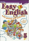 Easy English with Games and Activities 5 + CD
